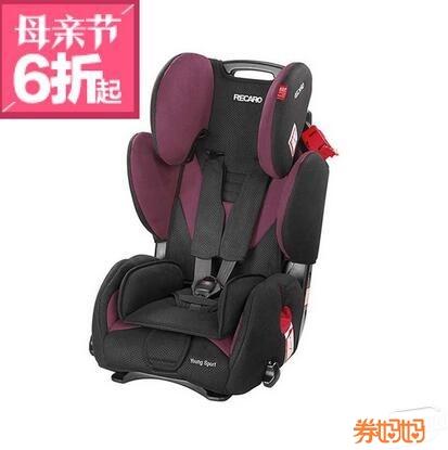 recaro瑞凯威 大黄蜂儿童汽车座椅