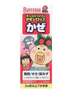 bufferin百服宁 儿童感冒糖浆120ml