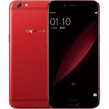 OPPO R9s 全网通 4G手机 新年特别版