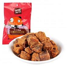 必囤年货:TAODO 淘豆 XO酱烤牛肉粒 沙嗲味 200g*5袋