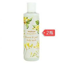 Waitrose 小苍兰& 梨子味沐浴露 250ml*2瓶