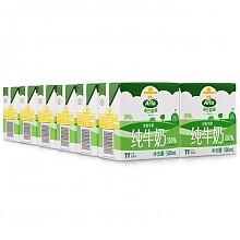 德国 进口牛奶 Arla爱氏晨曦 全脂牛奶 500ml*12 整箱装