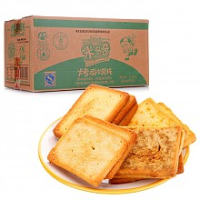 米多奇 烤香馍片 混合装50g*50片