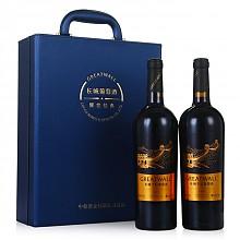 GreatWall 长城 耀世经典干红葡萄酒双支礼盒(含酒具)750ml*2瓶