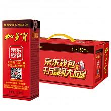 限华北 华南:加多宝凉茶植物饮料利乐包250ml*16 整箱