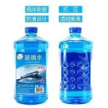 统一银河 汽车玻璃水 1.8L*2瓶