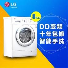 LG WD-TH4410DN 变频滚筒洗衣机 8公斤