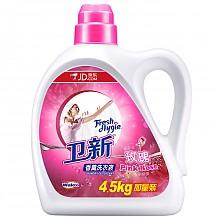 PLUS会员专享# 卫新 香薰洗衣液 索菲亚玫瑰 4.5kg