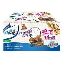 Kleenex 舒洁 小熊印花 抽纸 特惠装 120抽2层(无香) 16包装
