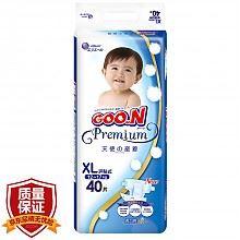大王 天使纸尿裤XL40片*2件+赠品