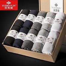 俞兆林男士中筒袜12双装