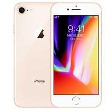 新低:IPHONE 8金色64G版