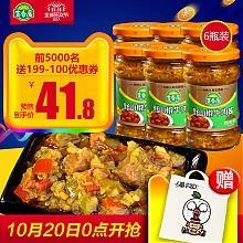 双11预售:吉香居野山椒牛肉酱218g*6瓶