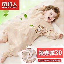 南极人 宝宝 分腿 加厚睡袋