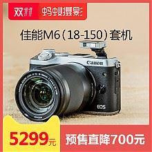 双11预售:佳能 EOS M6 无反相机