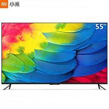 新低:小米电视3S LED电视 55英寸