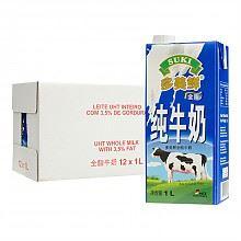德国多美鲜全脂牛奶1L*12盒