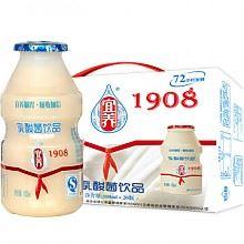 宜养发酵型乳酸菌饮品100ml*20瓶