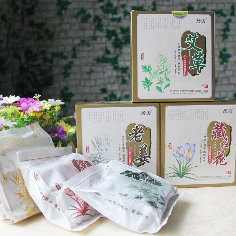 艾草老姜藏红花泡脚粉三盒72包