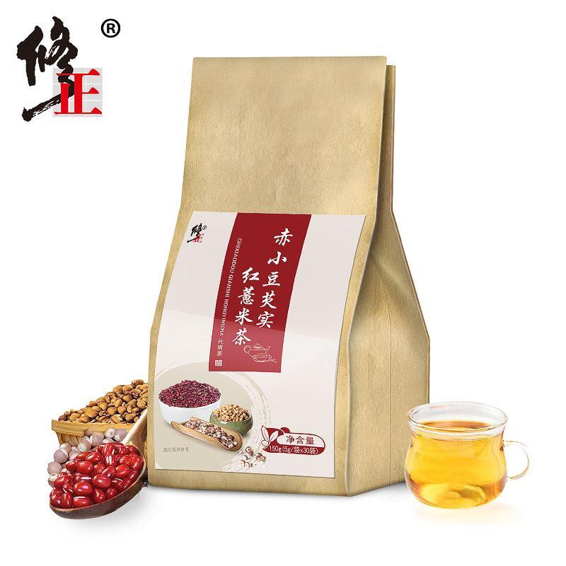 修正红豆薏米芡实茶