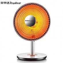 荣事达 小太阳取暖器