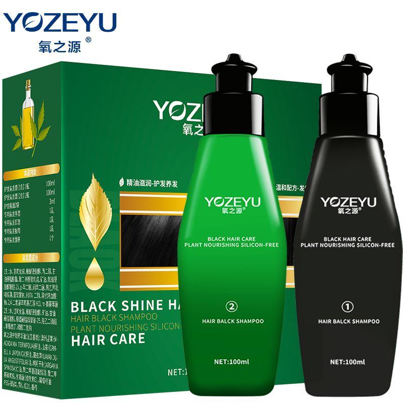 氧之源染发剂植物一洗黑洗发水