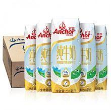 安佳全脂牛奶250ml*24整箱