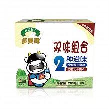 多美鲜牛奶双味组合200ml*3盒
