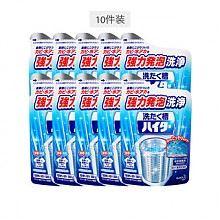 黑五:花王洗衣机槽酵素清洁粉180g*10*3