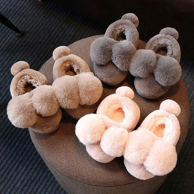 巢象 亲子款 包跟棉拖鞋