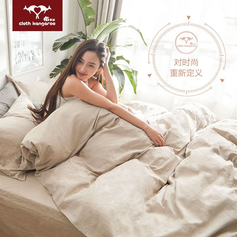 布袋鼠裸睡床上毛绒四件套