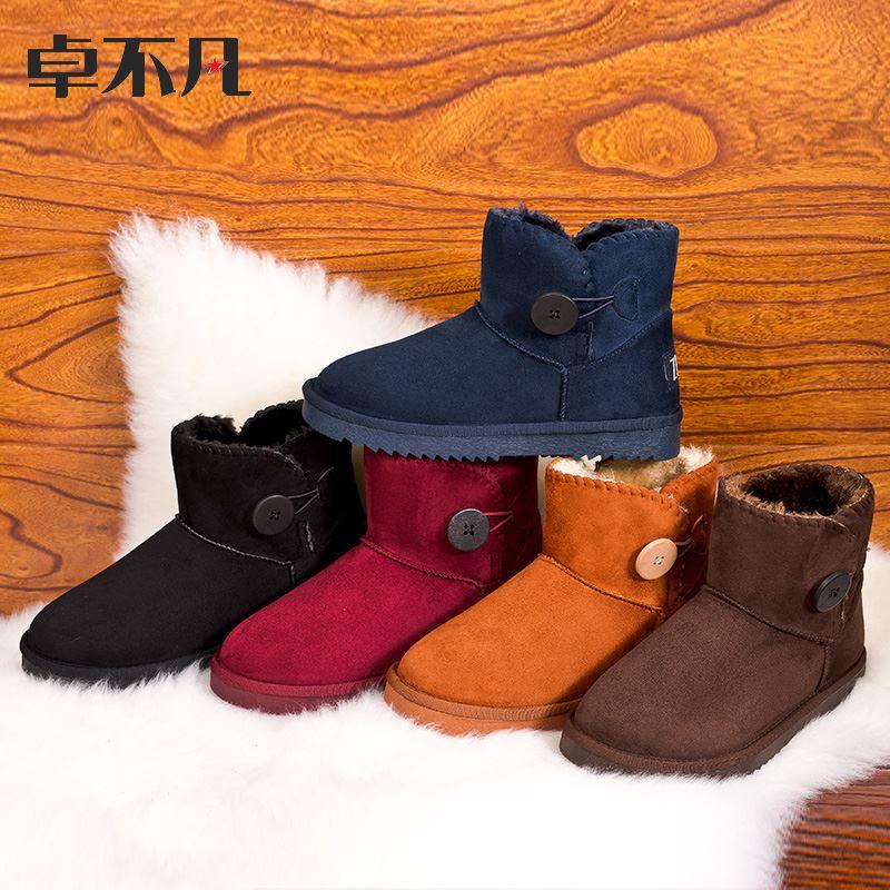 卓不凡韩版冬季加绒雪地靴