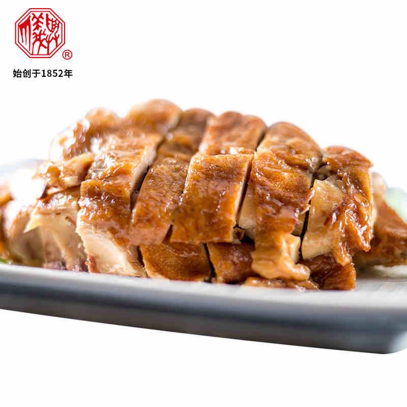 正宗上海特产丁义兴烧鸡450g
