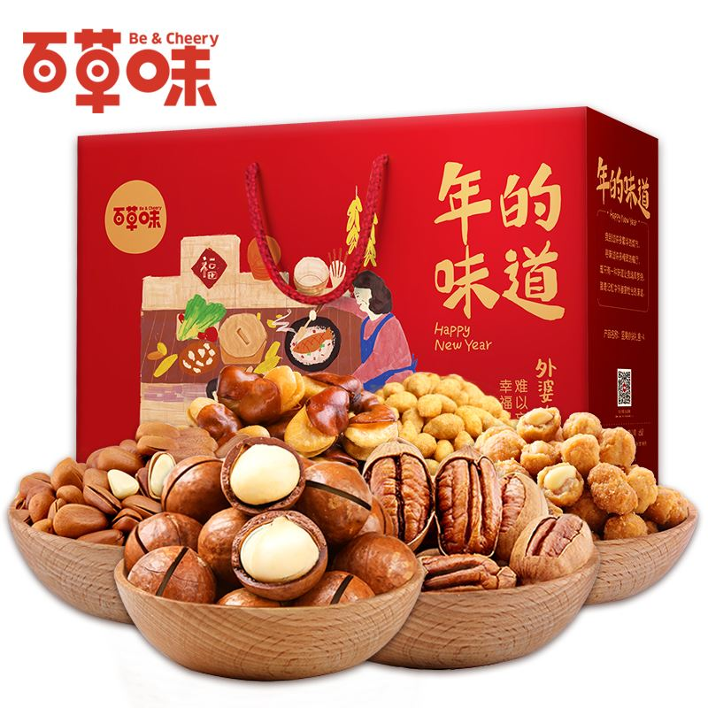 百草味8袋坚果1358g年味礼盒装