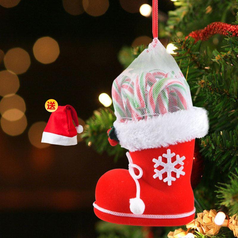 圣诞节靴子拐杖棒棒糖礼盒装
