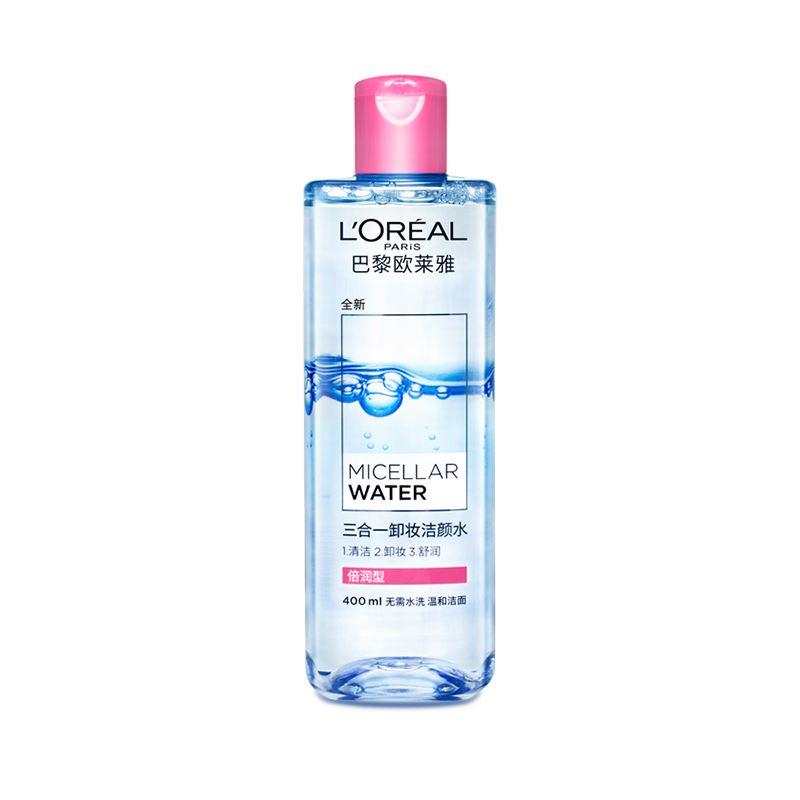 欧莱雅三合一卸妆魔术水95ml