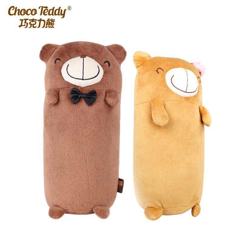 巧克力熊睡觉抱枕长条枕