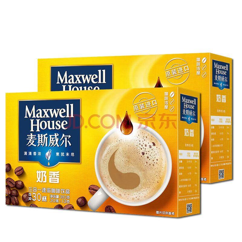 麦斯威尔速溶咖啡奶香味30条*4盒