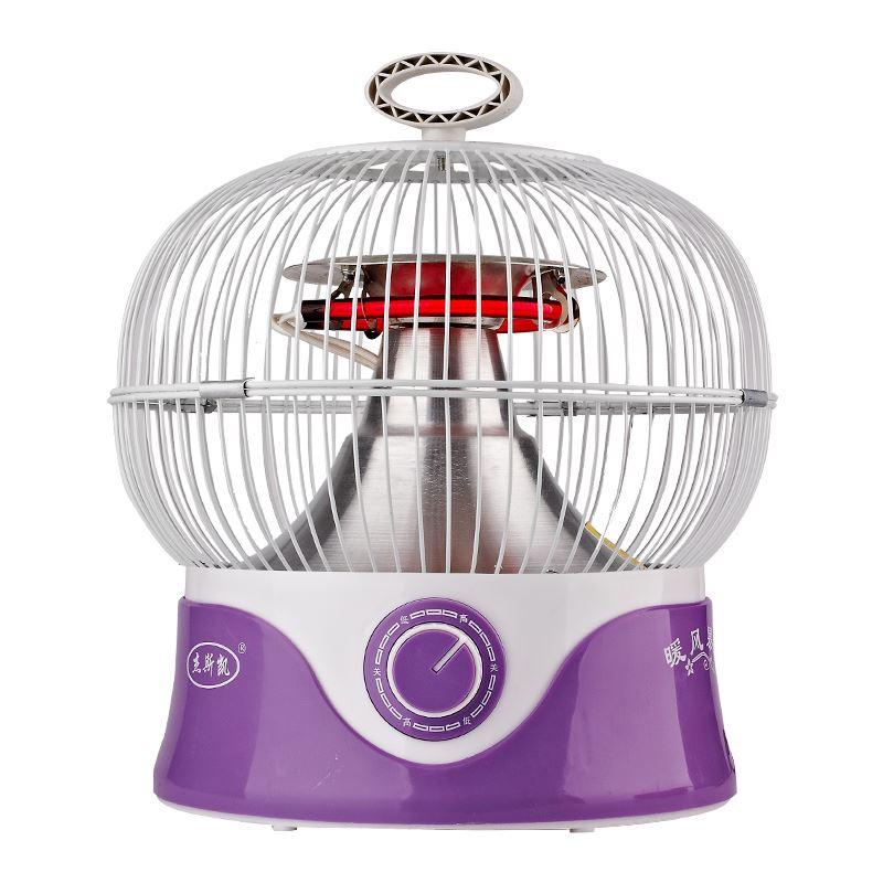 家用节能速热鸟笼式电暖器
