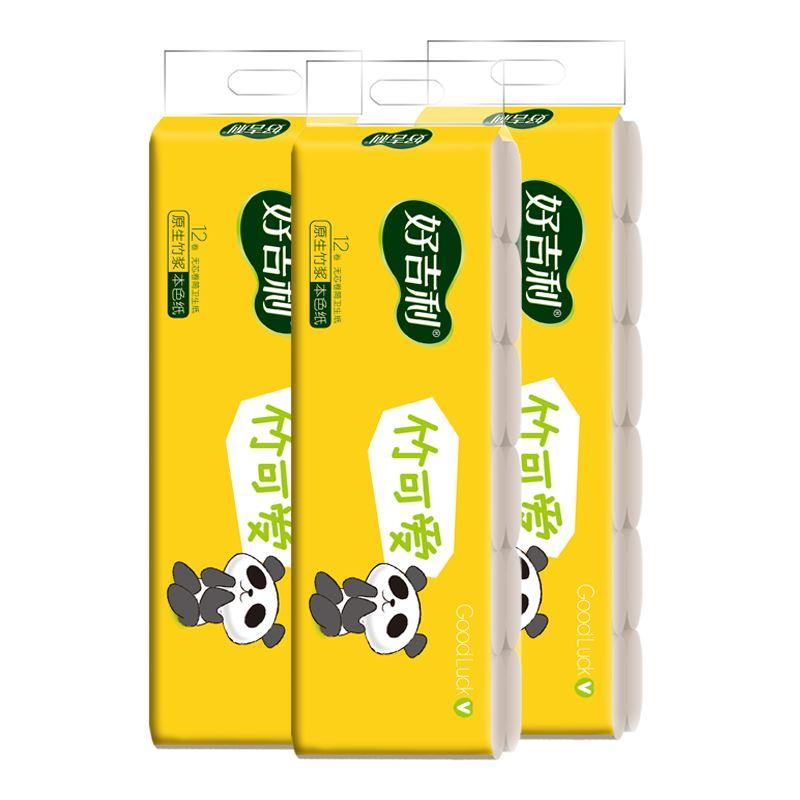 【好吉利】竹浆卷纸4层48卷