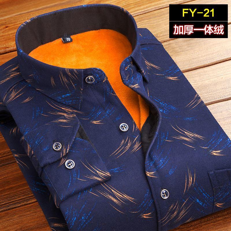 冬季男士商务休闲加绒加厚保暖衬衫