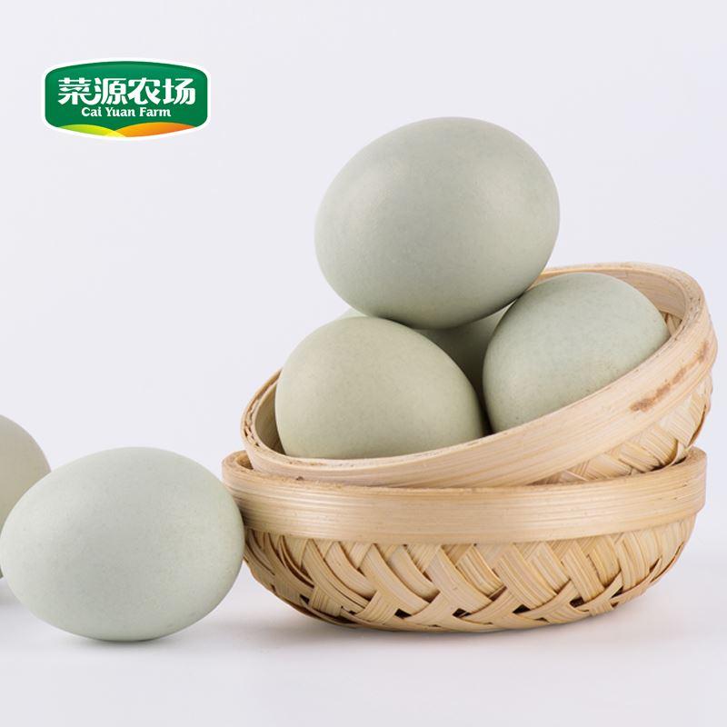 菜源农场高山放养绿壳蛋20枚