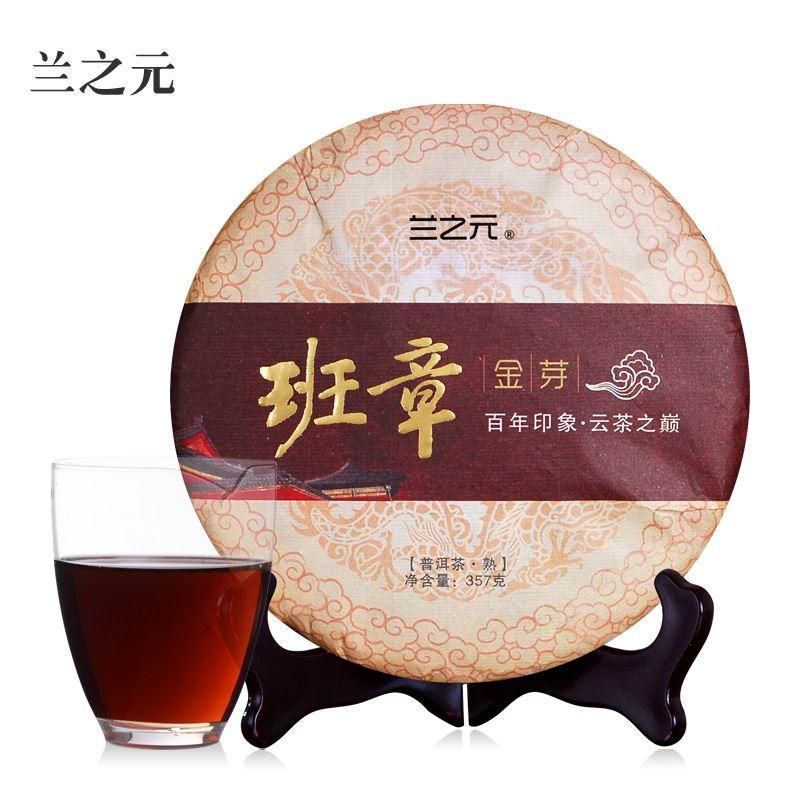 云南老班章古树普洱茶饼357g