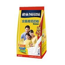 雀巢 全脂奶粉 400g/袋