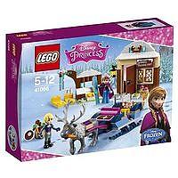 LEGO 乐高 安娜与克斯托夫的雪橇探险41066