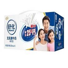 限华东:伊利 舒化无乳糖牛奶(高钙型)250ml*12