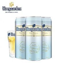 临期品:Hoegaarden 福佳 白啤酒(韩国产) 500ml*3听