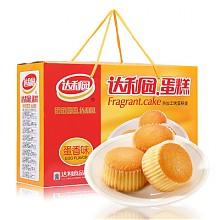 限地区:达利园 蛋糕蛋香味 600g