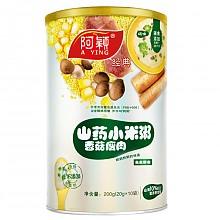 阿颖 山药香菇瘦肉小米粥200g/罐(辅食添加初期-36个月)