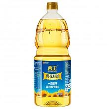 西王葵花籽油一级压榨食用油 1.8L  23.2元 赠送鲜胚玉米油0.6L!